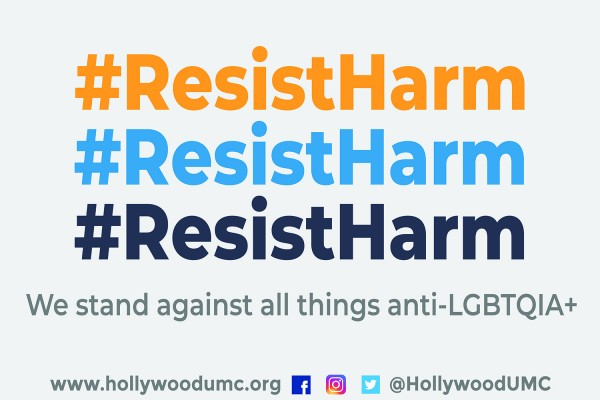 #resistharm Hwood San Banner (132x96)